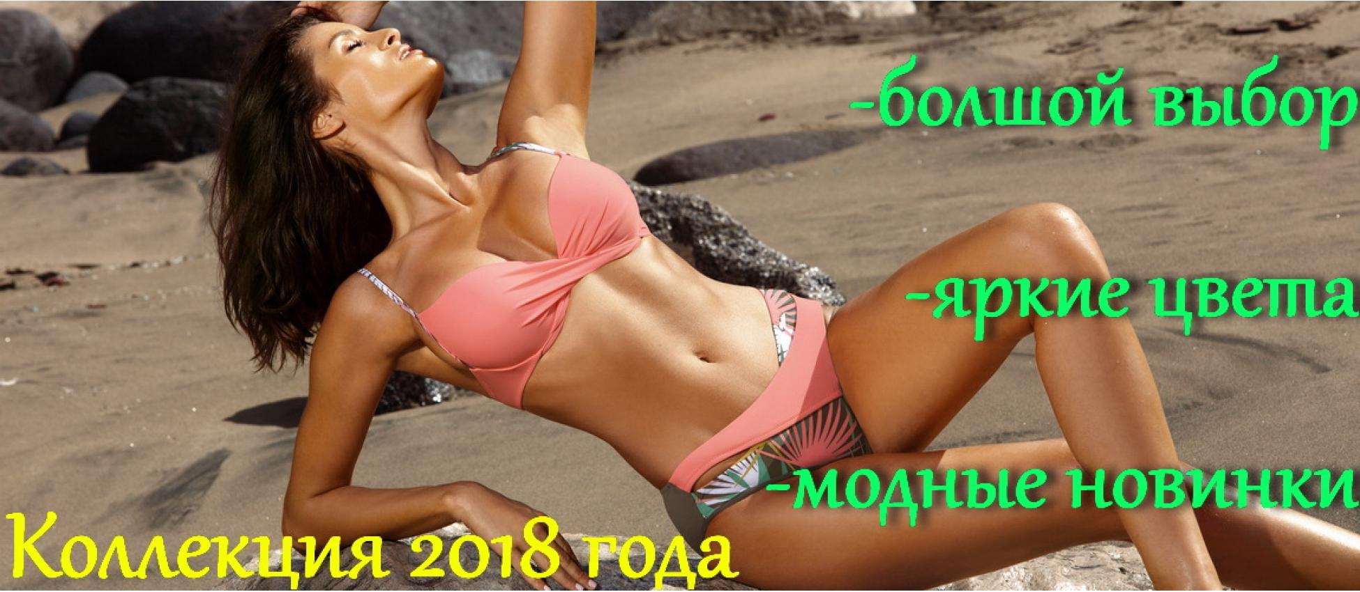 madlola.com.ua - магазин купальников, нижнего белья и одежды 79bcb40010c